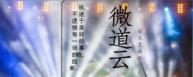 2018中大新华外文歌曲赏析大赛